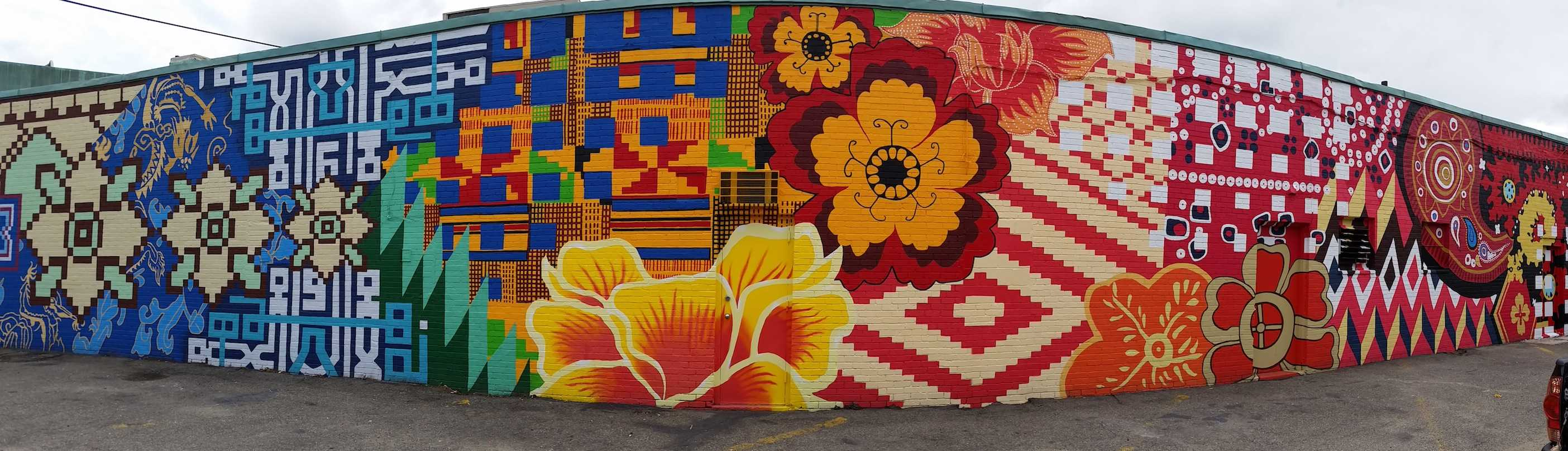 The completed mural,