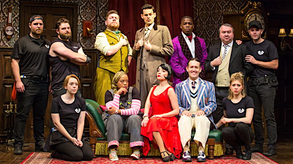 The touring company of